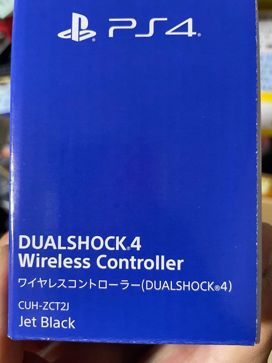 PS4 ワイヤレスコントローラー 純正 デュアルショック4 プレステ  ジェットブラック