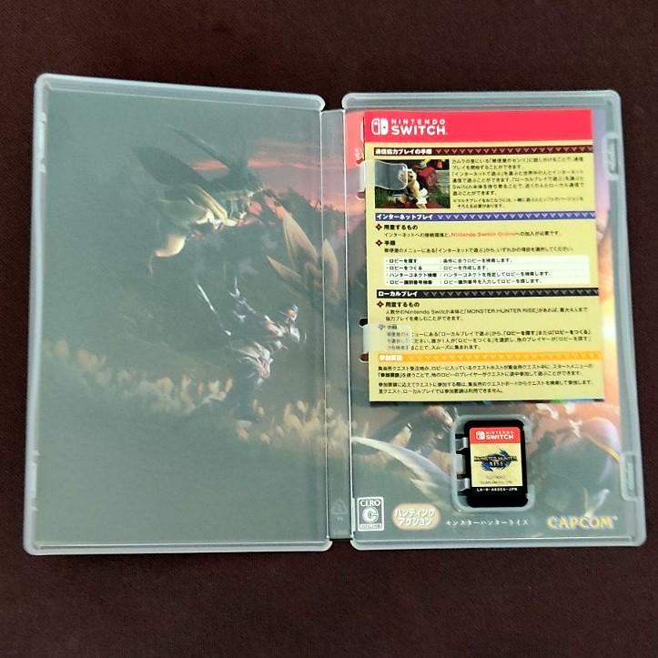 Nintendo Switchソフト モンスターハンターライズ