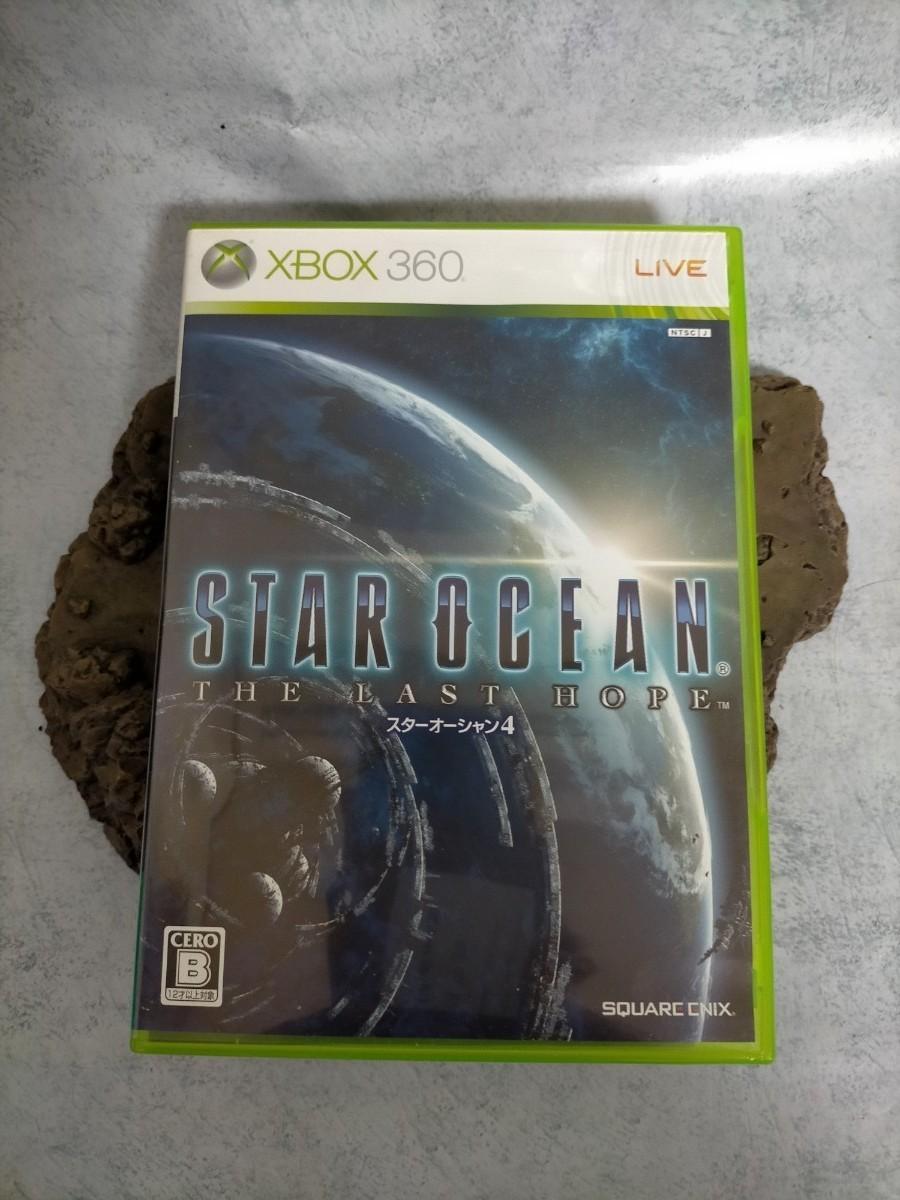 xbox360用 ゲームソフト  スターオーシャン4中古品。