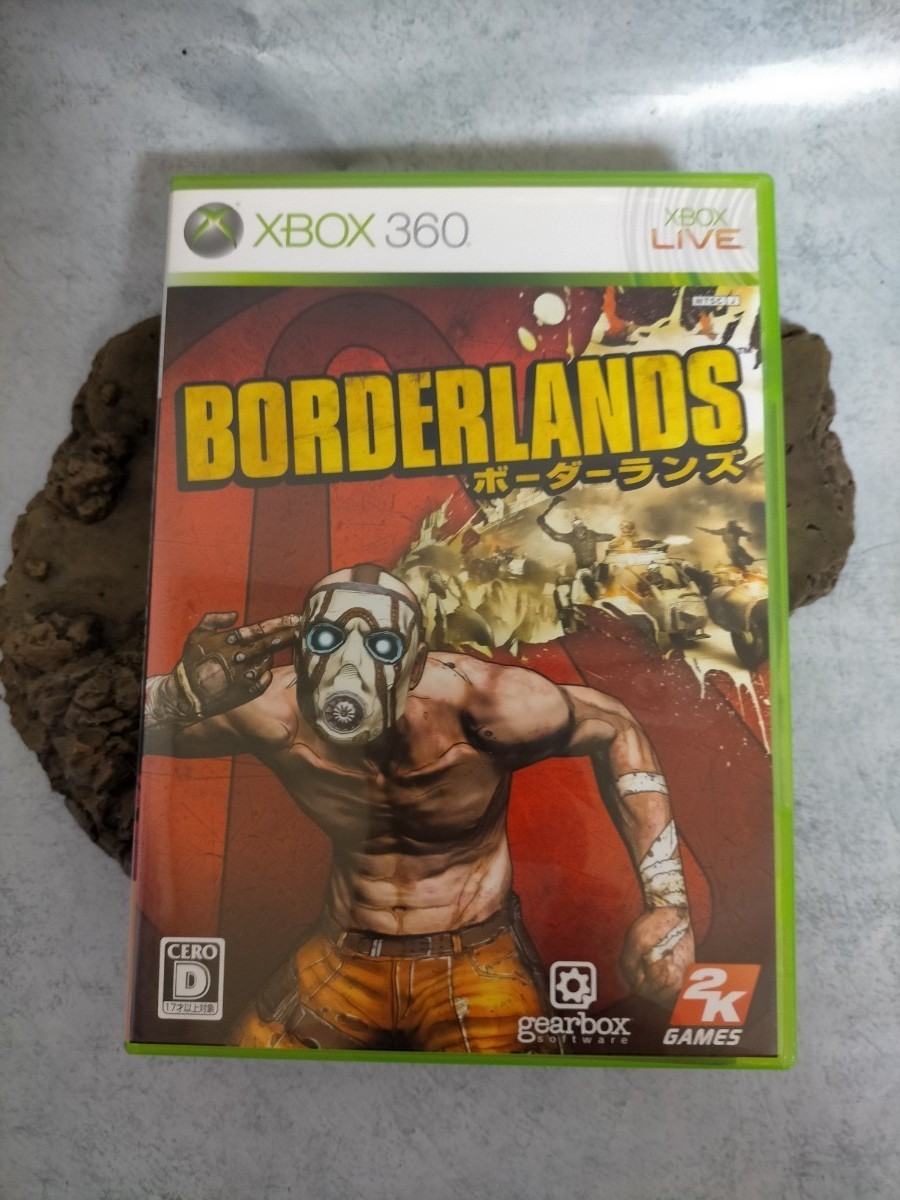 xbox360用 ゲームソフト  ボーダーランズ  中古品。
