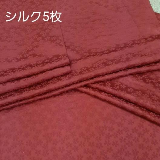 正絹 80401 赤色 桜柄 薄手 無地 シルク5枚 はぎれ ハギレ リメイク ハンドメイド