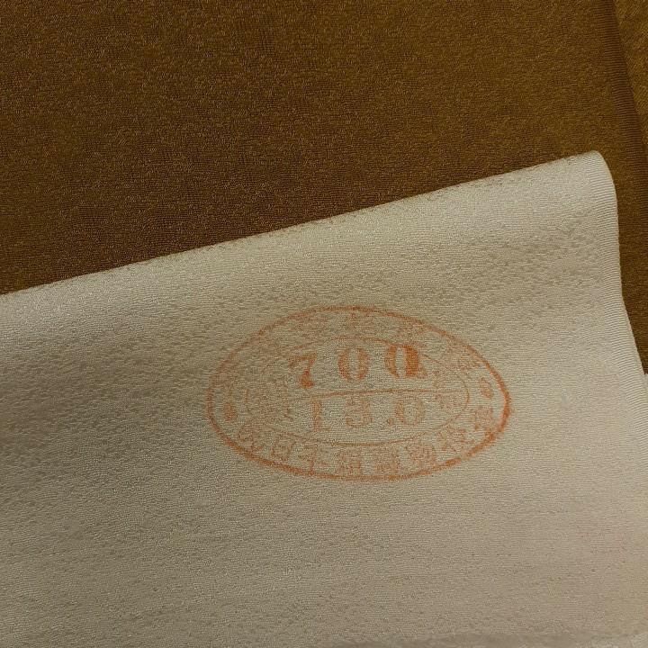 正絹 80408 辻ヶ花 黄土色 シルク170cm はぎれ ハギレ リメイク ハンドメイド