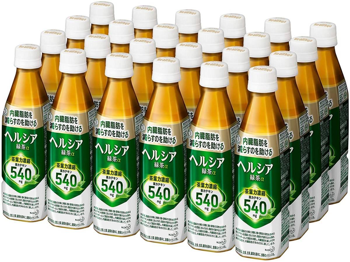▽ 送料無料 トクホ ヘルシア 緑茶 スリムボトル 350ml × 24本_画像1