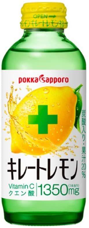 ▽ 送料無料 ポッカサッポロ キレートレモン 155ml × 24本_画像1