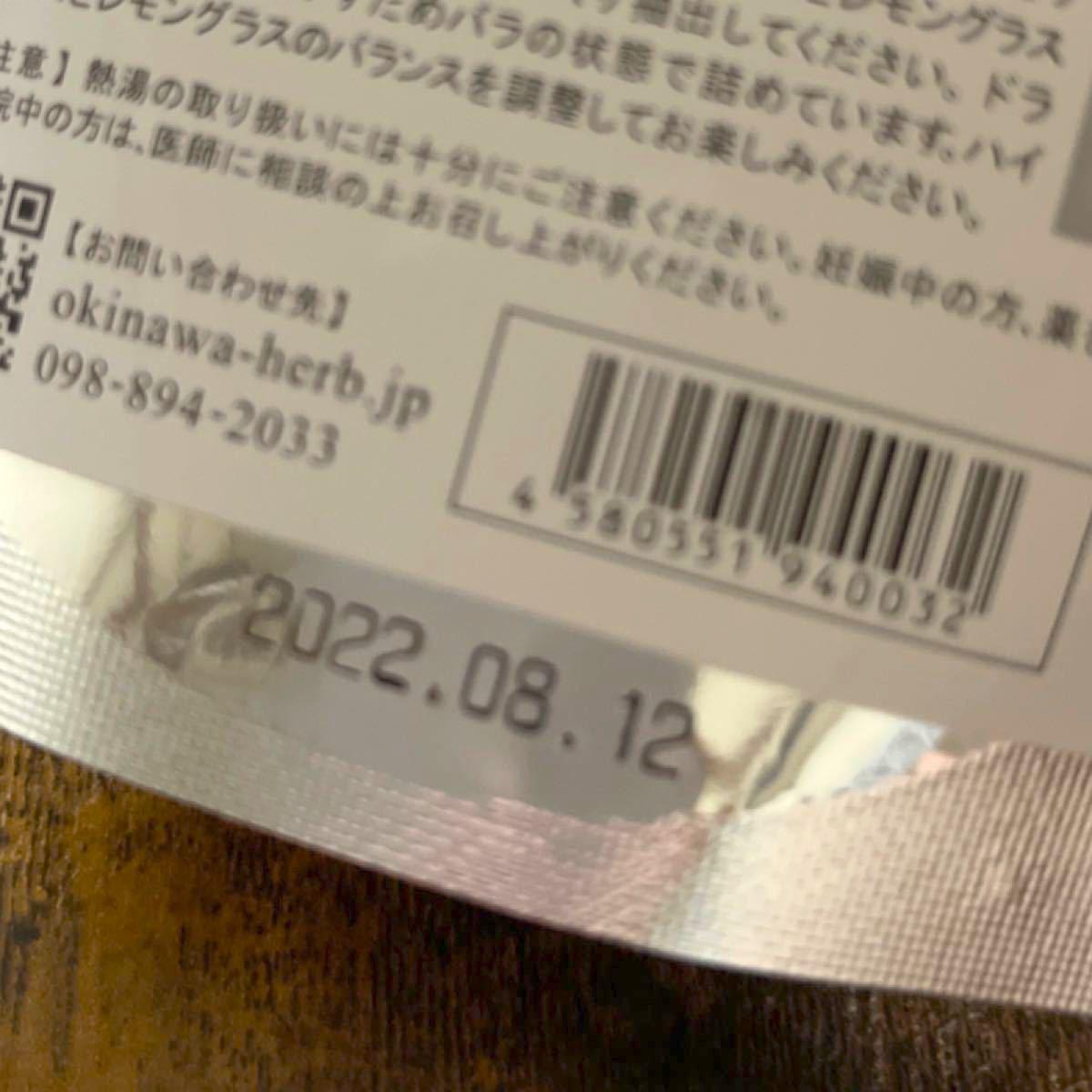 ☆送料込み☆ノンカフェイン ハーブティー No.183 ハイビスカス・レモングラス 12g