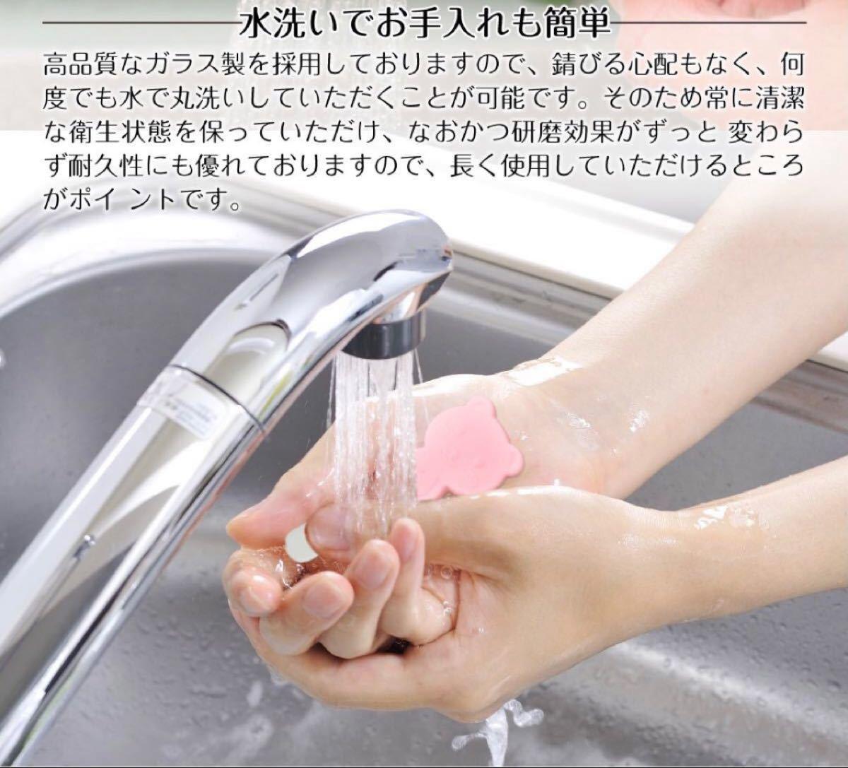 ネイルケア爪磨きセット ガラス製