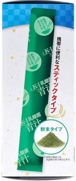 12箱 お米由来の K-1乳酸菌 青汁 3g×30袋入 お米由来の植物性乳酸菌K-1、イソマルトオリゴ糖を配合。スッキリとした美味しい青汁です。_画像5