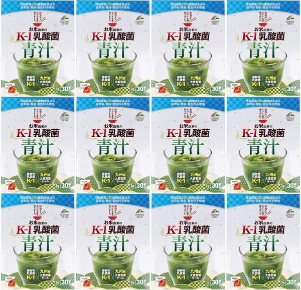 12箱 お米由来の K-1乳酸菌 青汁 3g×30袋入 お米由来の植物性乳酸菌K-1、イソマルトオリゴ糖を配合。スッキリとした美味しい青汁です。_12箱 賞味期限:2023年5月