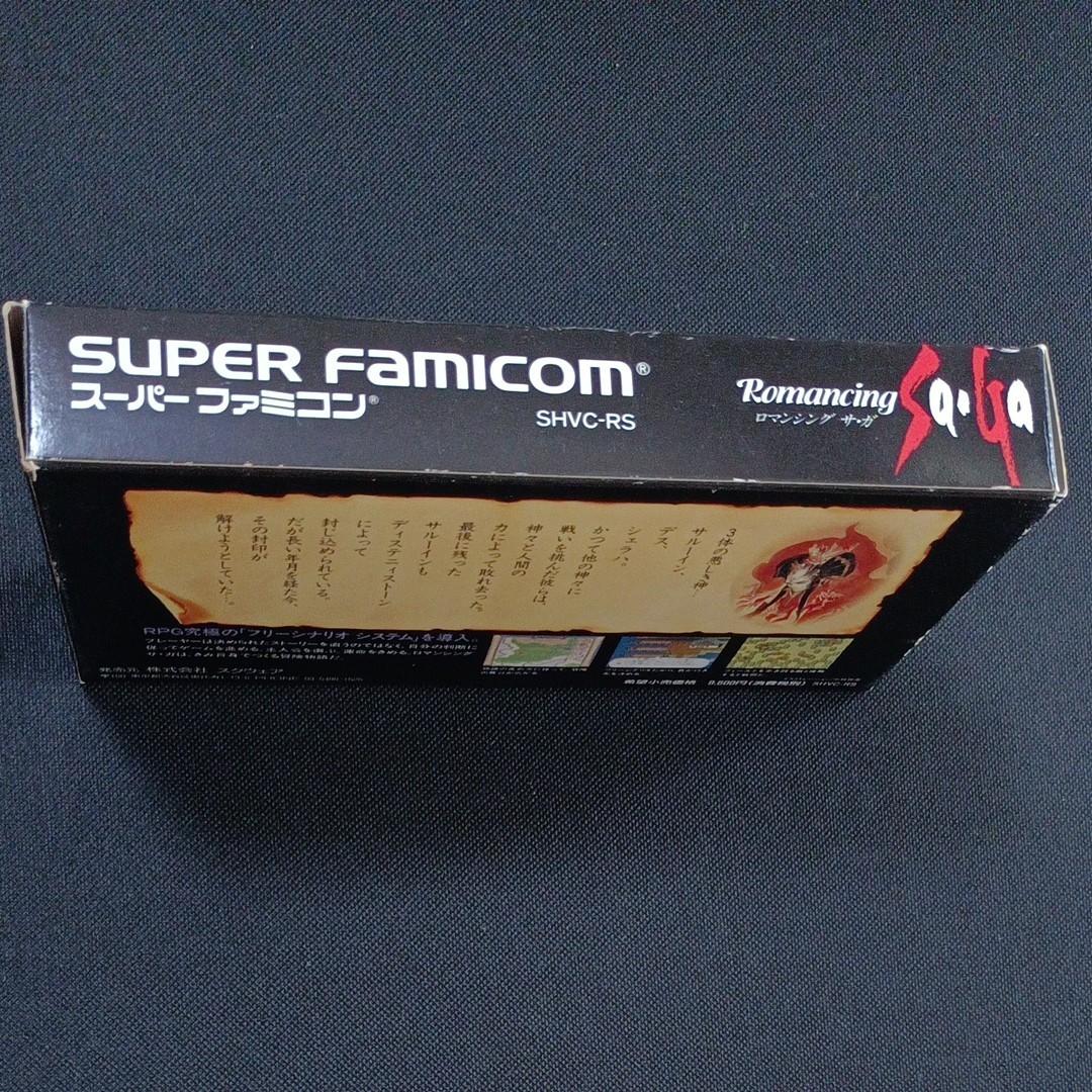 動作確認済み スーパーファミコン ソフト ロマンシング サガ
