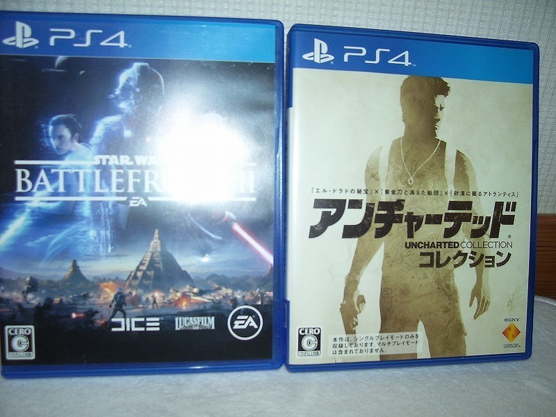 PS4ソフト15本セット