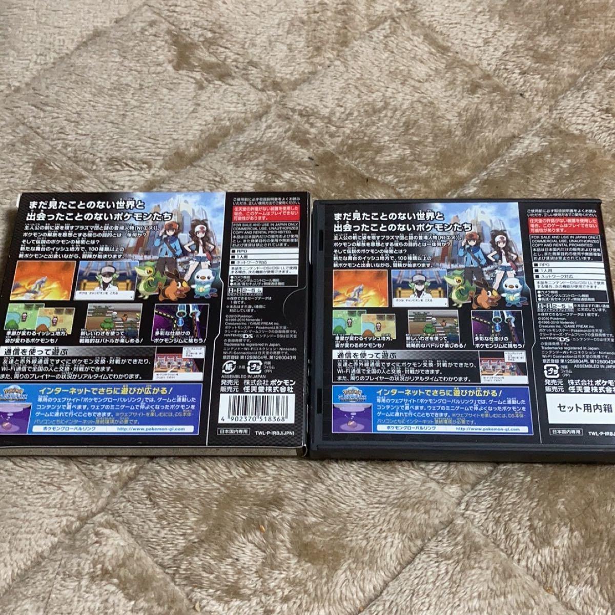 【DS】 ポケットモンスターブラック ポケモン