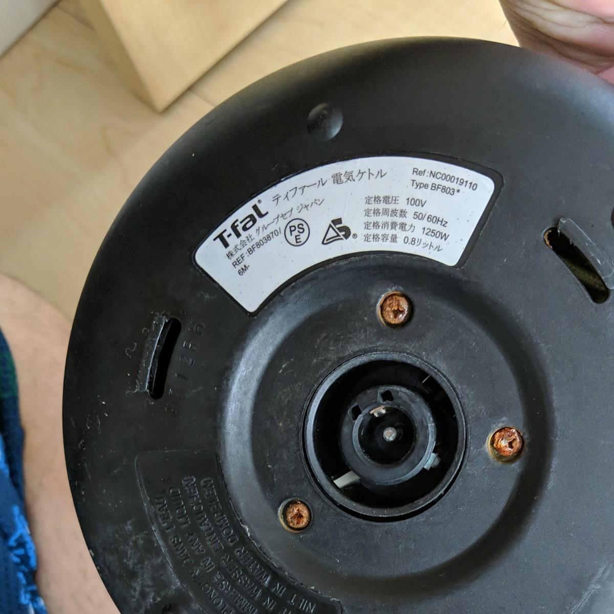 T-faL 電気ケトル BF803
