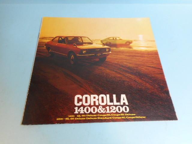 トヨタ カローラ 1400 1200 小型カタログ 昭和45年 全20ページ カタログ 自動車 昭和の車_画像1