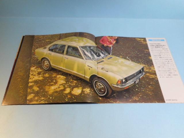 トヨタ カローラ 1400 1200 小型カタログ 昭和45年 全20ページ カタログ 自動車 昭和の車_画像3