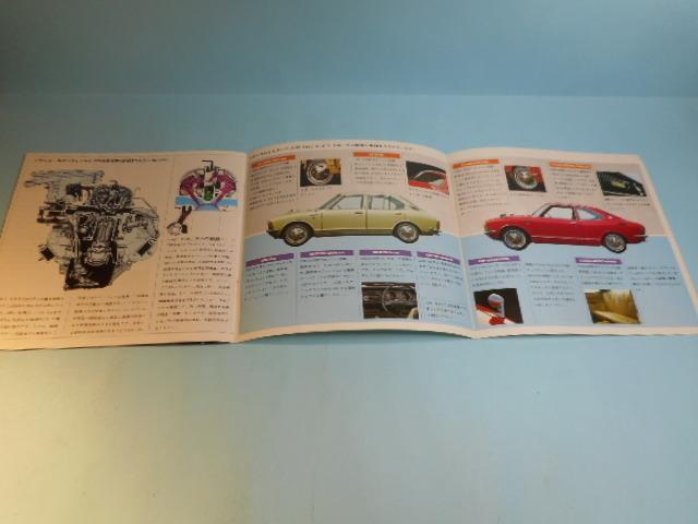 トヨタ カローラ 1400 1200 小型カタログ 昭和45年 全20ページ カタログ 自動車 昭和の車_画像4