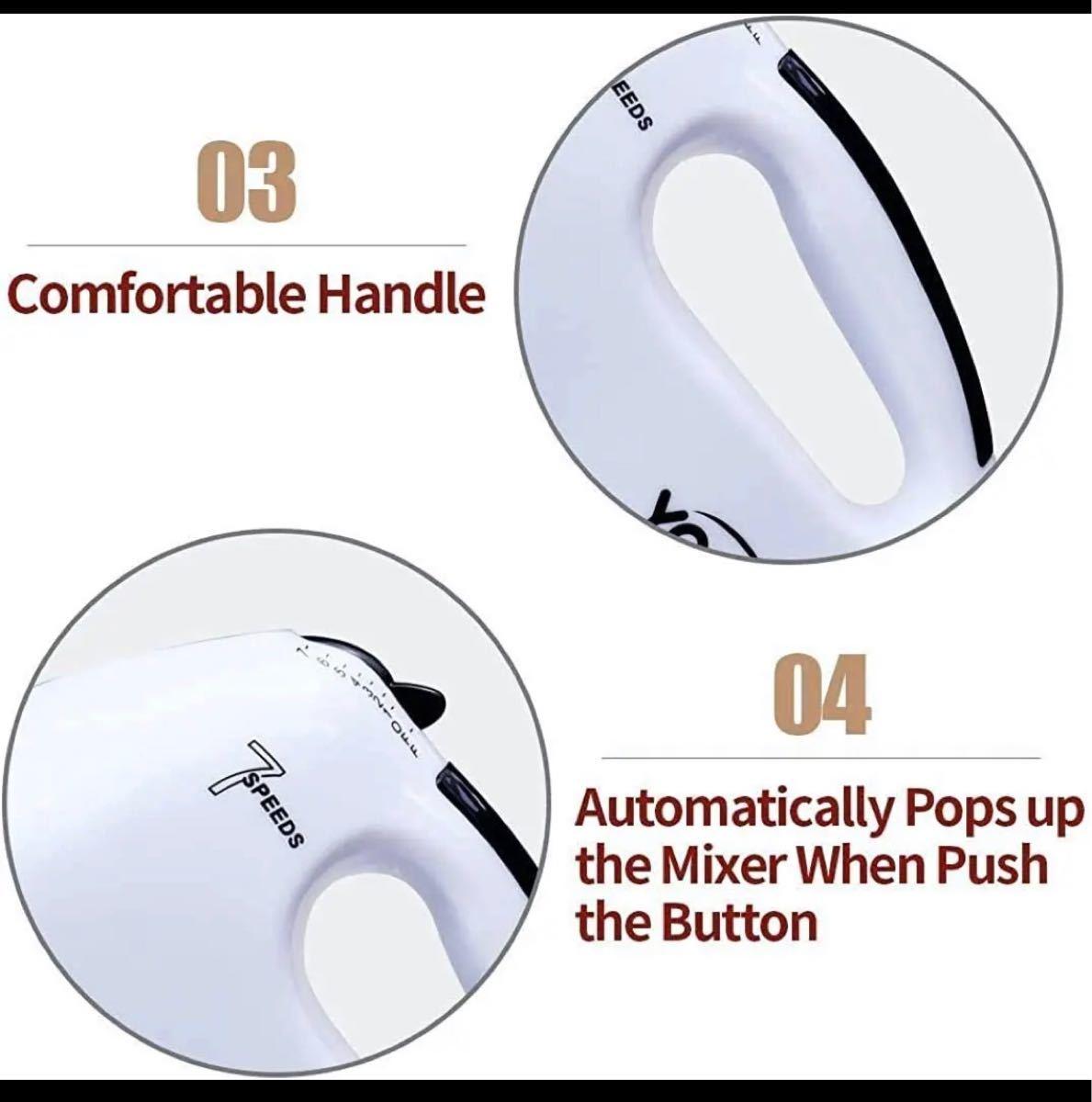 泡立て器、電気ハンドミキサーキッチンベーキングケーキ用7速軽量ハンドヘルド