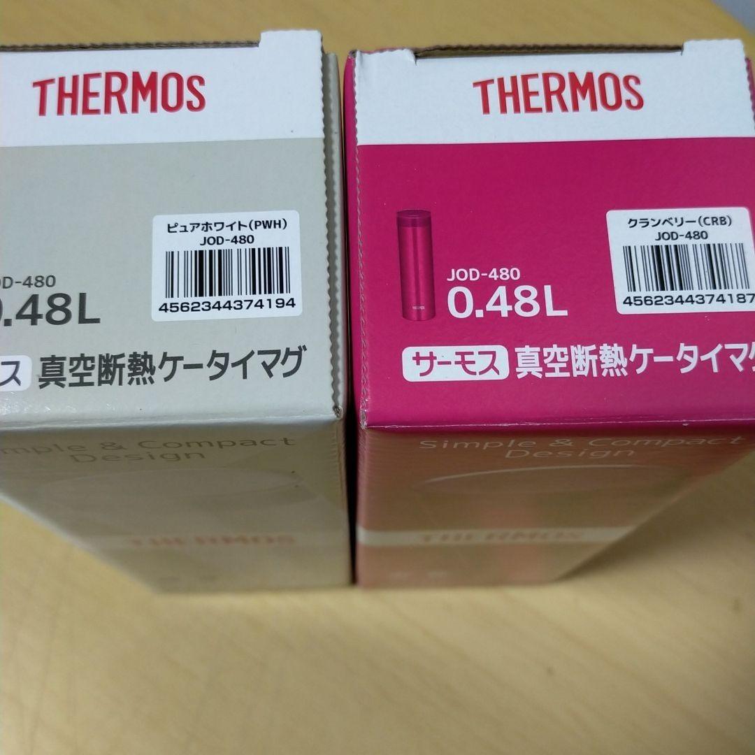サーモス  真空断熱 ケータイ マグ JOD-480   2本