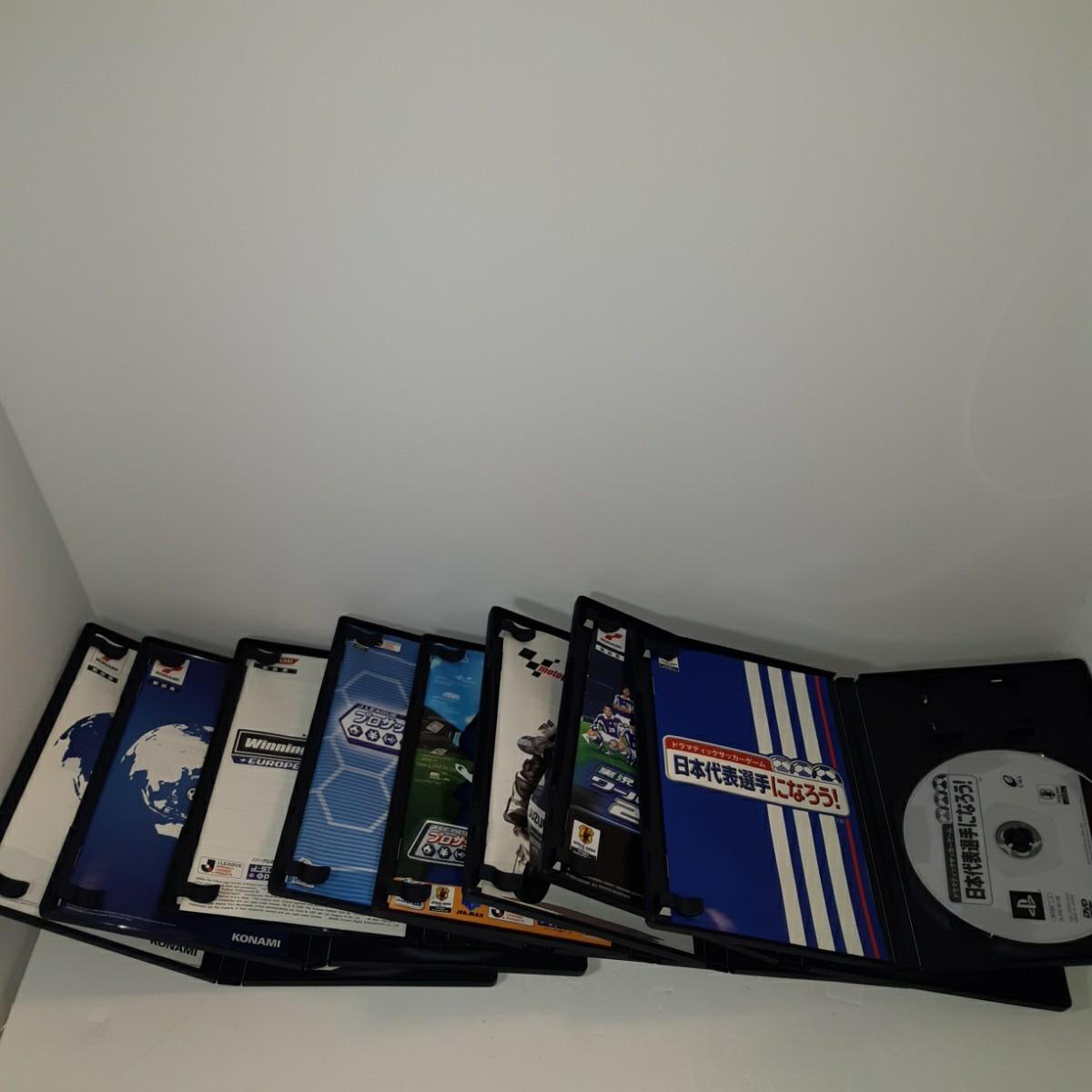 (匿名配送)プレステ2 ソフト25本セット ケース説明書付属 ps2 動作品 プレイステーション2  PlayStation2