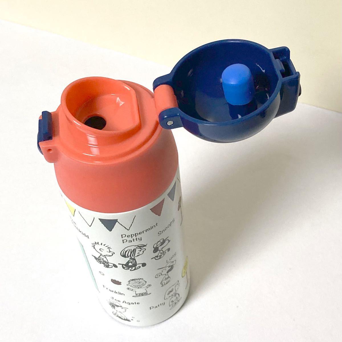 新品 スヌーピー 保温保冷ステンレスマグボトル 直飲み水筒 超軽量 360ml