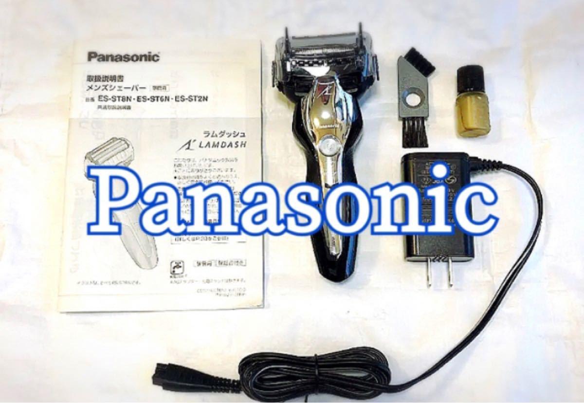 【値下げ中】Panasonic ラムダッシュ ES-ST2N 電気シェーバー 髭剃り パナソニック 電気カミソリ 刃 防水