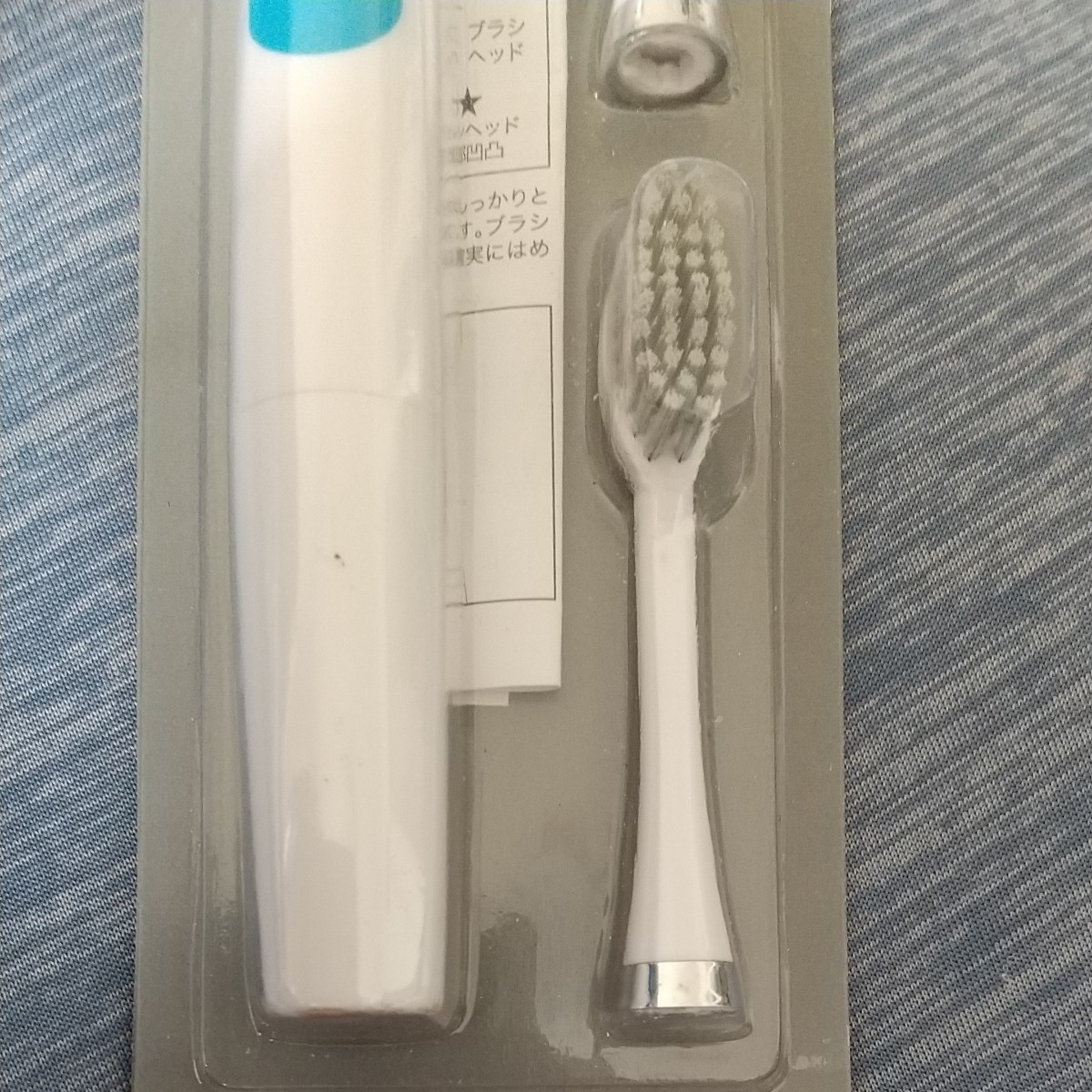 音波振動 電動歯ブラシ 替え歯ブラシ2つ付 お得!!