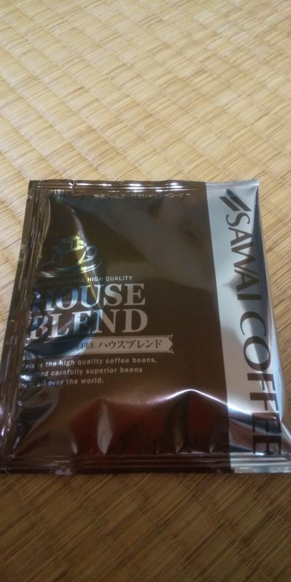 澤井珈琲 ドリップコーヒー3種類 合計24袋お試し