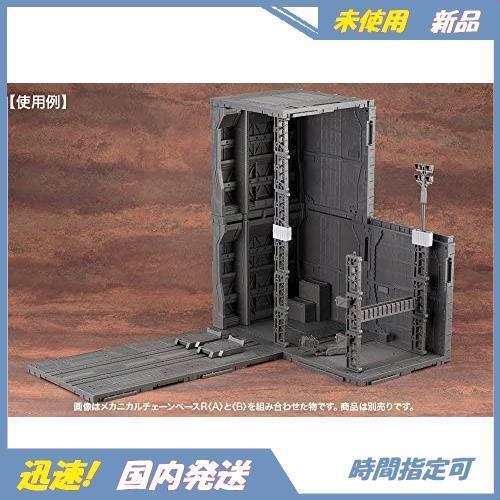 3b 新品 メカニカルチェーンベースR ノンスケール 未使用 モデリングサポートグッズ M.S.G プラモデル コトブキヤ_画像4