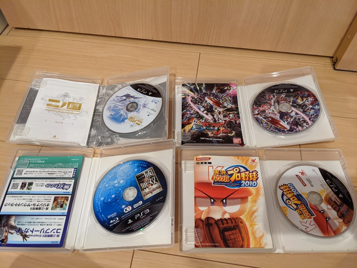 PS3ソフトまとめ売り