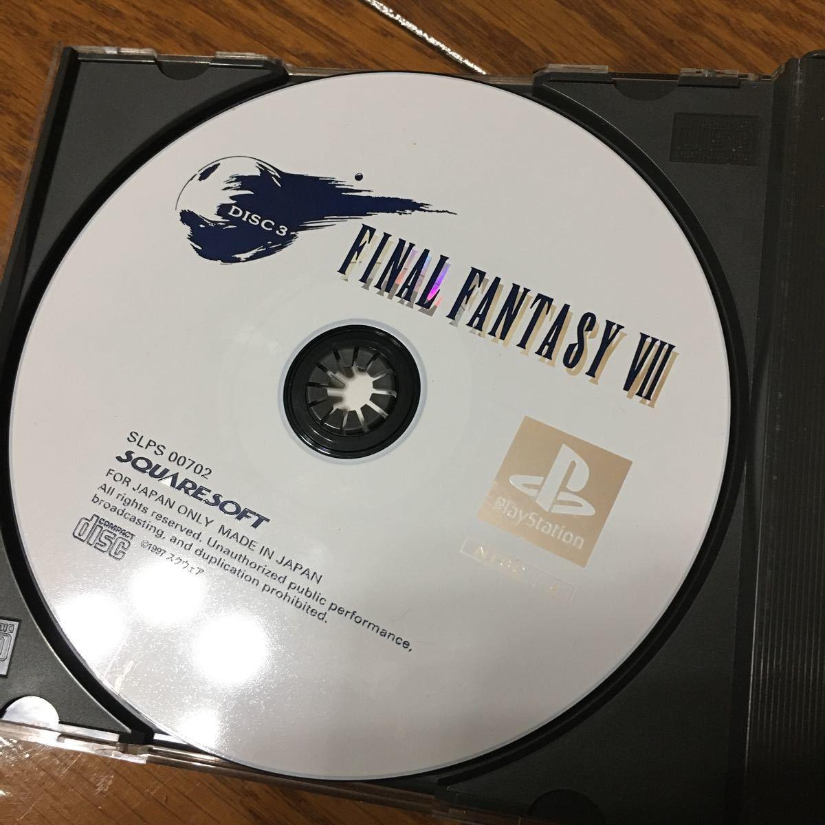 ファイナルファンタジー7 FINAL FANTASY プレイステーション