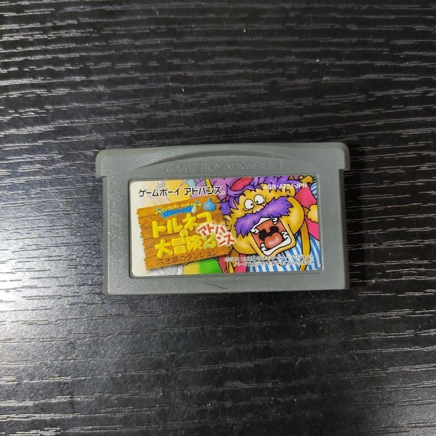 ゲームボーイアドバンス GBA ソフト  トルネコの大冒険2 不思議のダンジョン