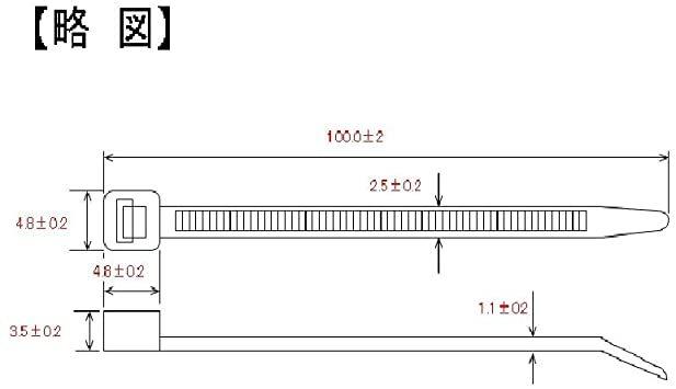 22Φ/100mm/お買い得限定品 120本 22Φ/100mm 【Amazon.co.jp限定】 エーモン 配線バンド ロック_画像4