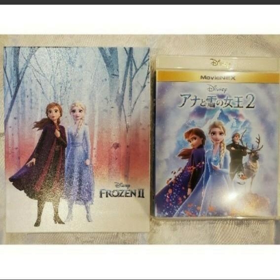 アナと雪の女王2 ブルーレイ コンプリートケース付き数量限定 国内正規品