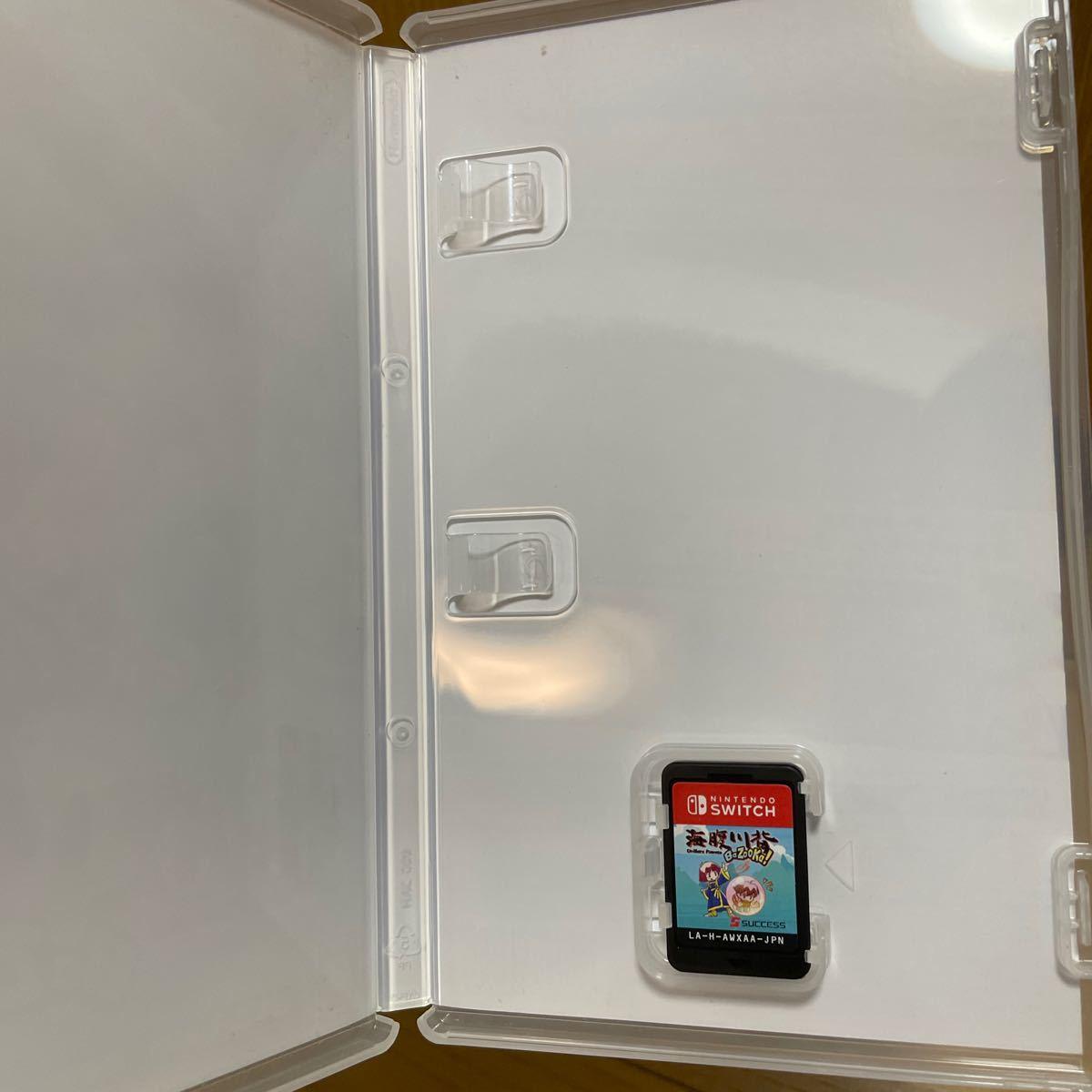 Nintendo Switch ニンテンドースイッチ Switch海腹川背