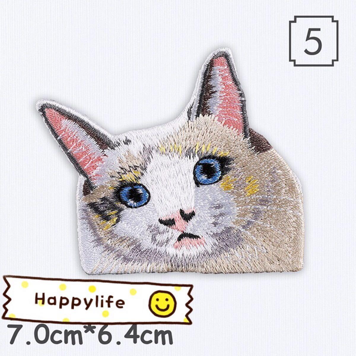 3猫さん ネコ 刺繍アイロンワッペン  刺繍ワッペン アイロンワッペン