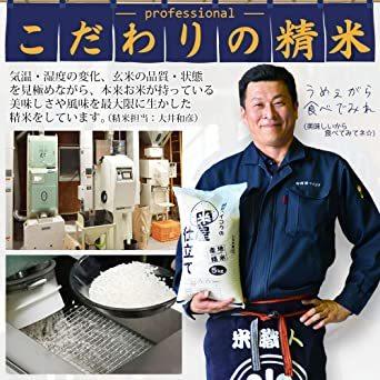 10kg 【精米 無洗米】 雪若丸 10kg (5kgx2袋) 山形県産 新米 令和2年産_画像9