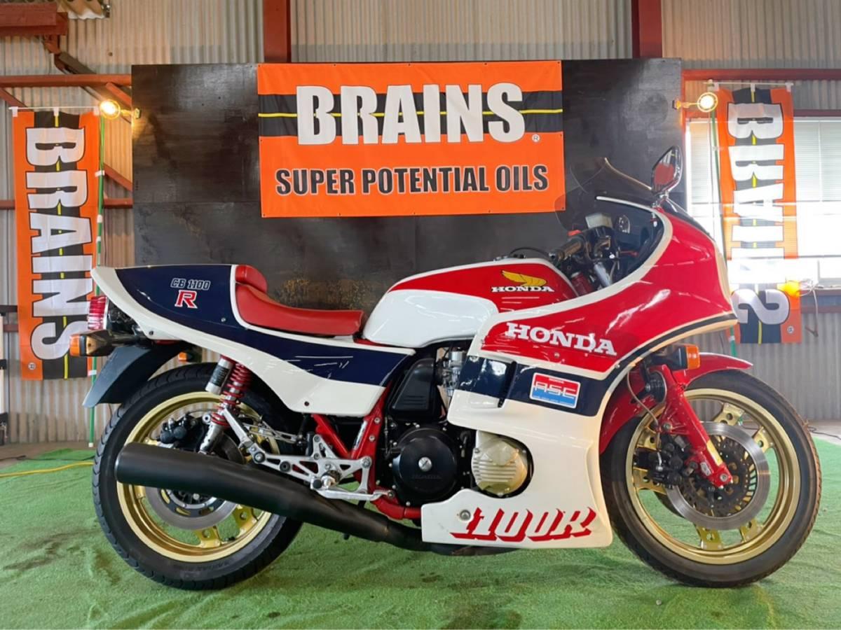「美車 バイク 旧車 絶版車 HONDA CB1100R RC 極上車! 名車! 希少車!」の画像1