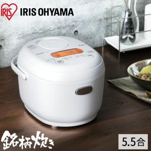 炊飯器  5.5合炊き 5.5合 一人暮らし アイリスオーヤマ 新生活 安い RC-MD50-W