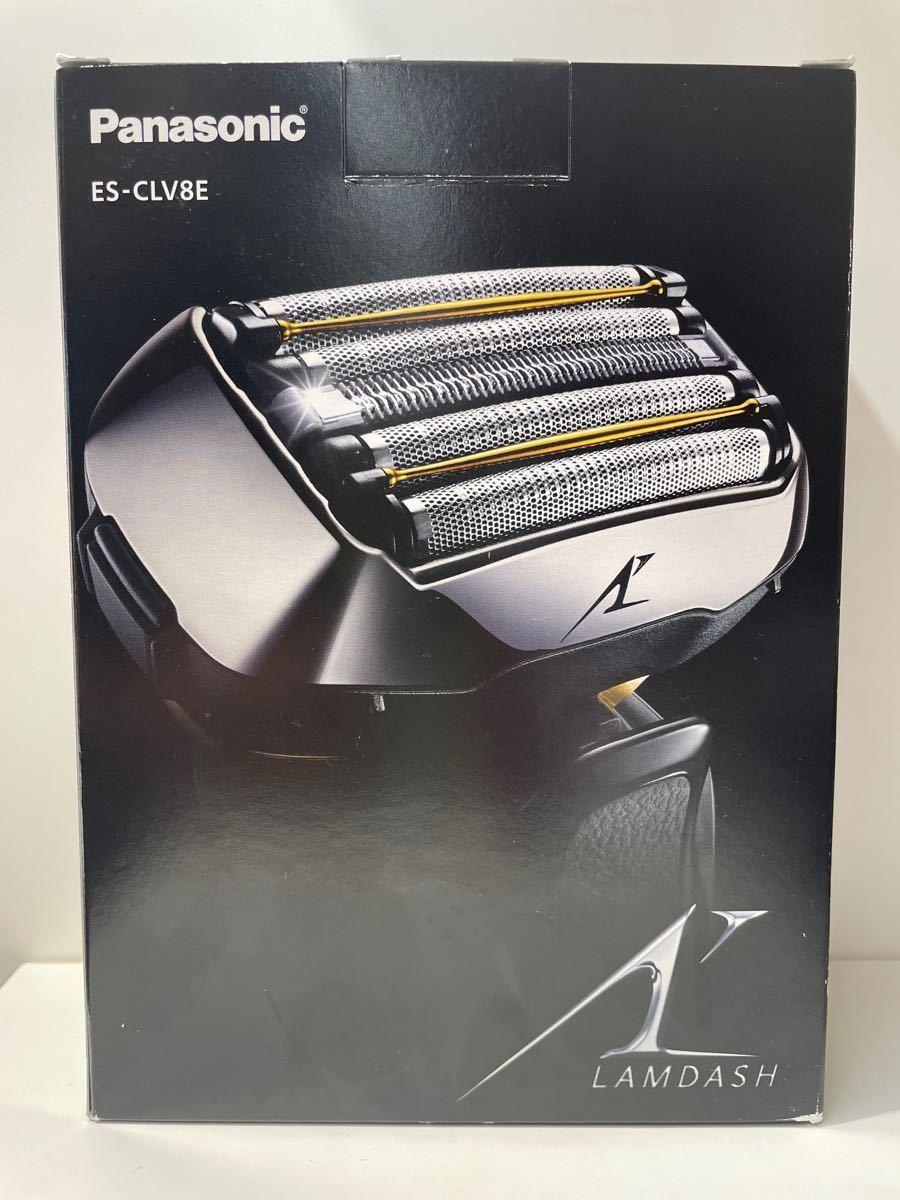 Panasonic ES-CLV8E-S   メンズシェーバー新品未使用