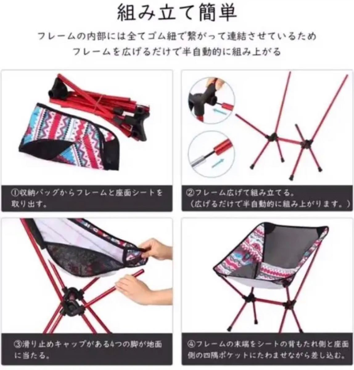【アウトレット品】キャンプ アウトドア 折りたたみ椅子 コンパクトチェア BBQ  アウトドアチェア キャンプチェア