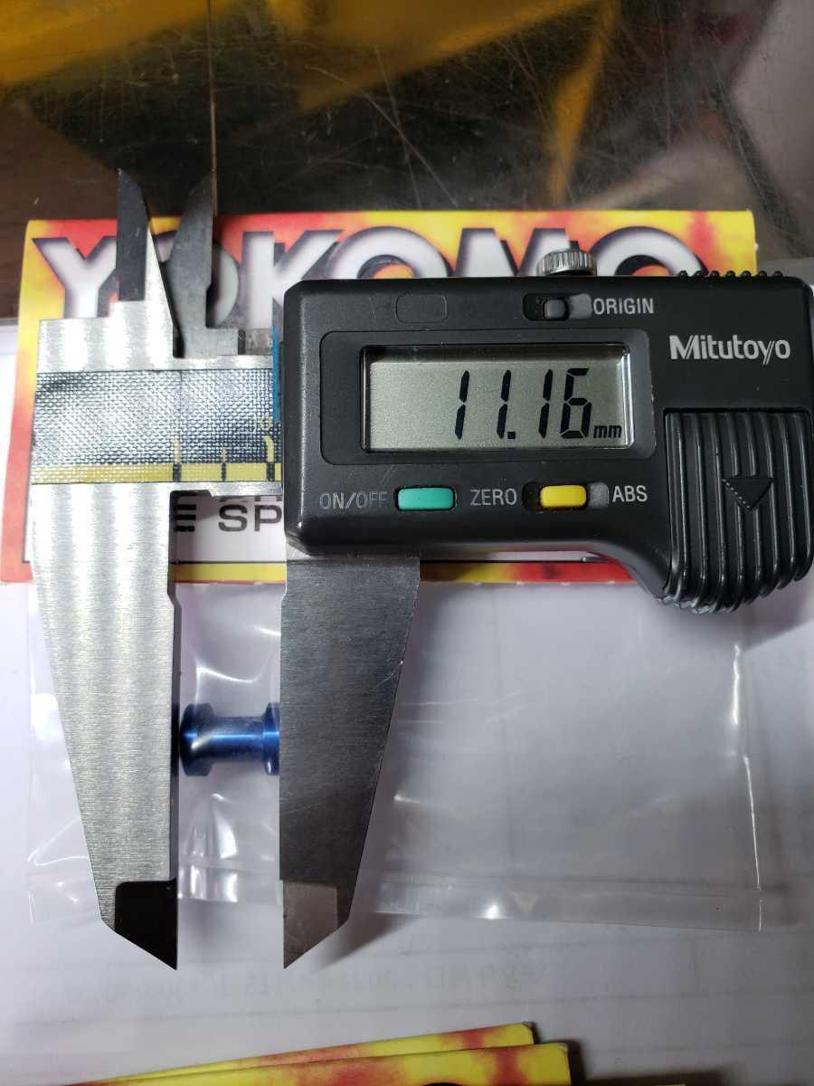 ヨコモ RC12用ポストセット