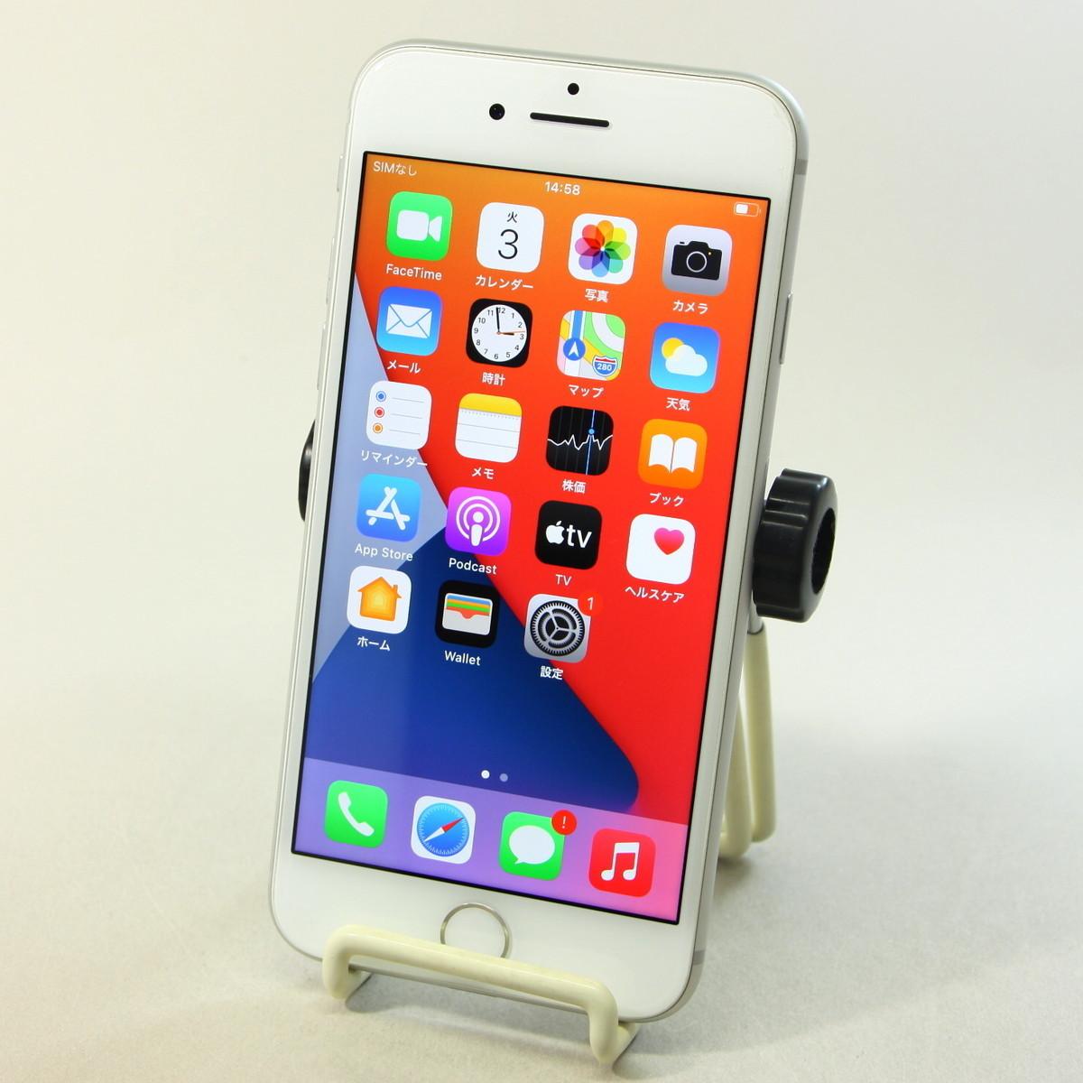 Apple iPhone8 64GB Silver A1906 NQ792J/A バッテリ99%■SIMフリー(SIMロック解除済)★Joshin(ジャンク)7465【送料無料・1円】