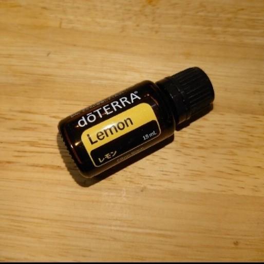 10月限定値下げ ドテラ doTERRA レモン  エッセンシャルオイル