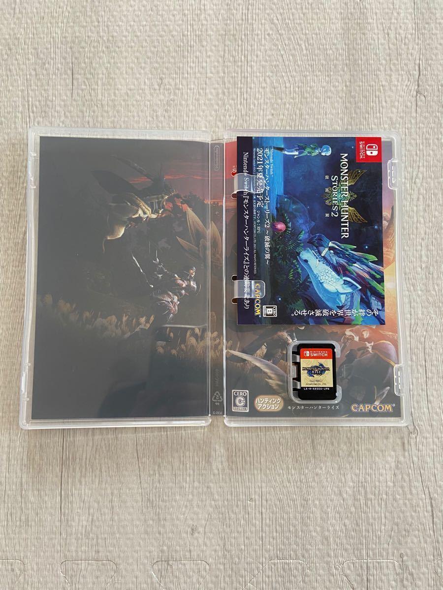 モンスターハンターダライズ  Nintendo Switch
