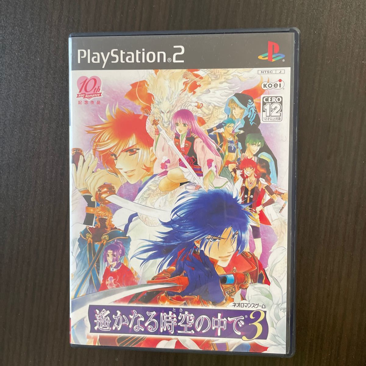 PlayStation2 遥かなる時空の中で3  プレイステーション2 PS2ソフト