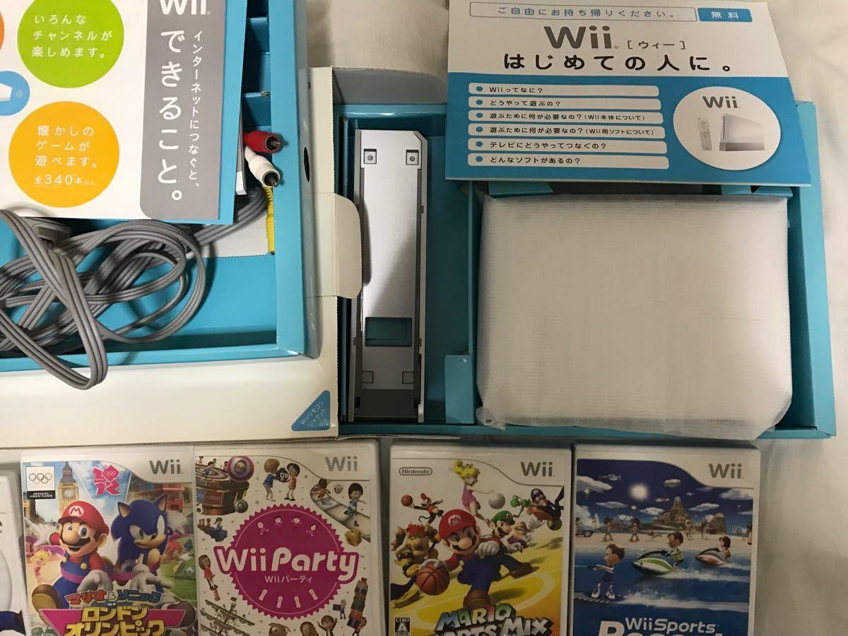Wii 任天堂Wii ゲームソフト 一式