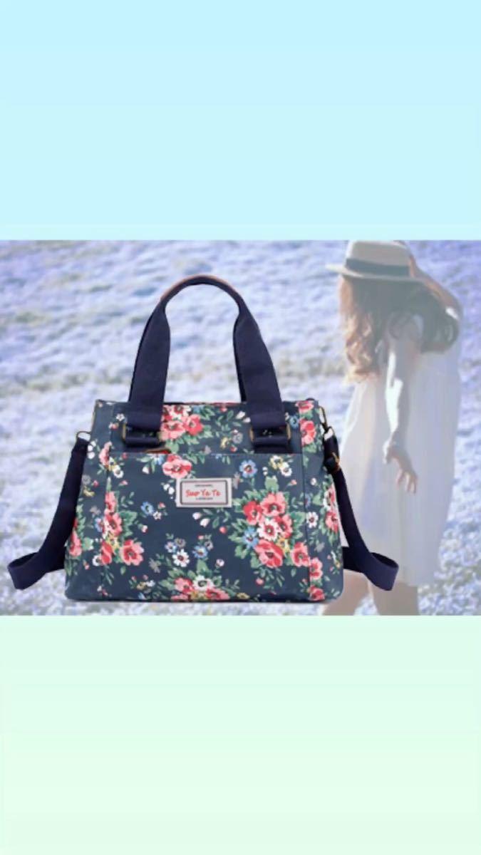 ショルダーバッグ ハンドバッグ ナイロン製 あおりポケット 花柄 ネイビー ミニバラ 2way レディースバッグ カジュアルバッグ