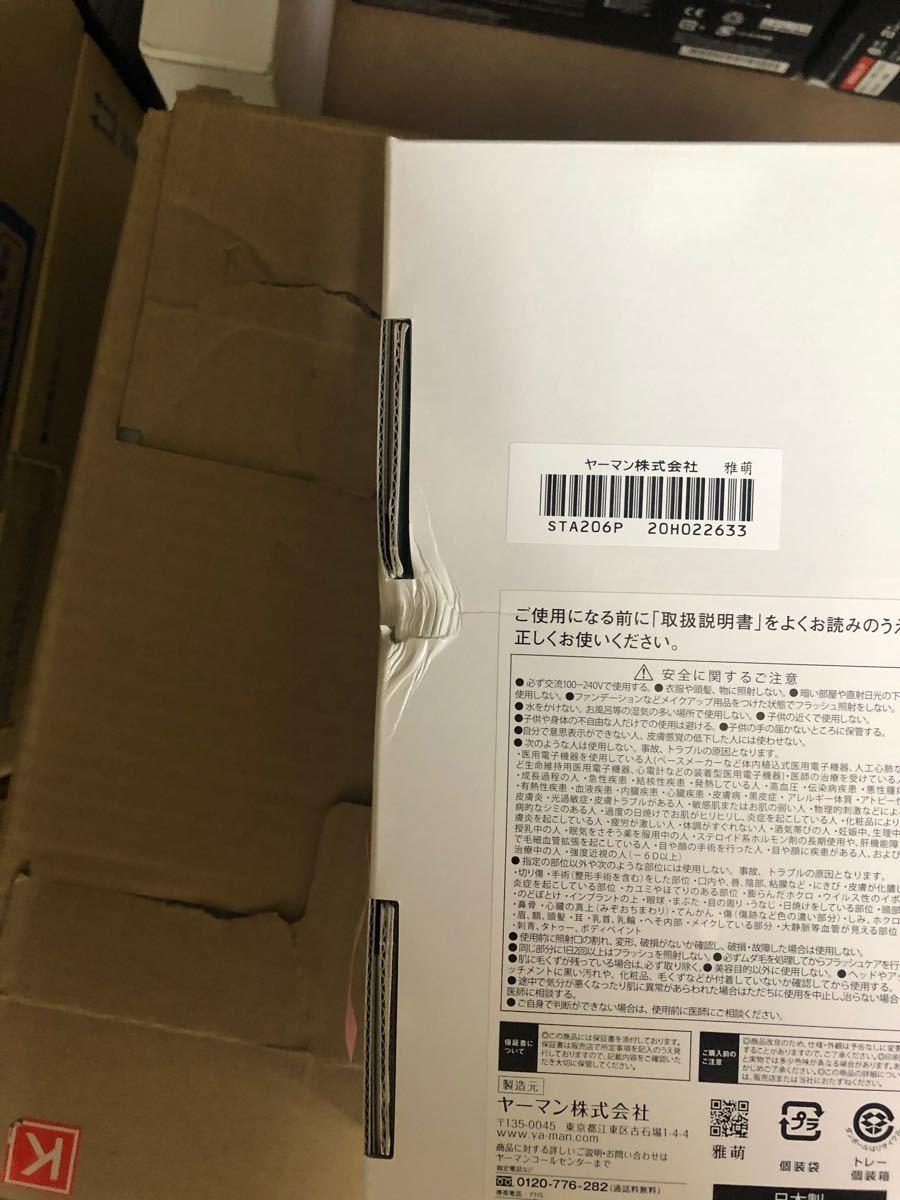 ヤーマン レイボーテ Rフラッシュ ダブルPLUS STA-206P 光美容器  光脱毛器 新品