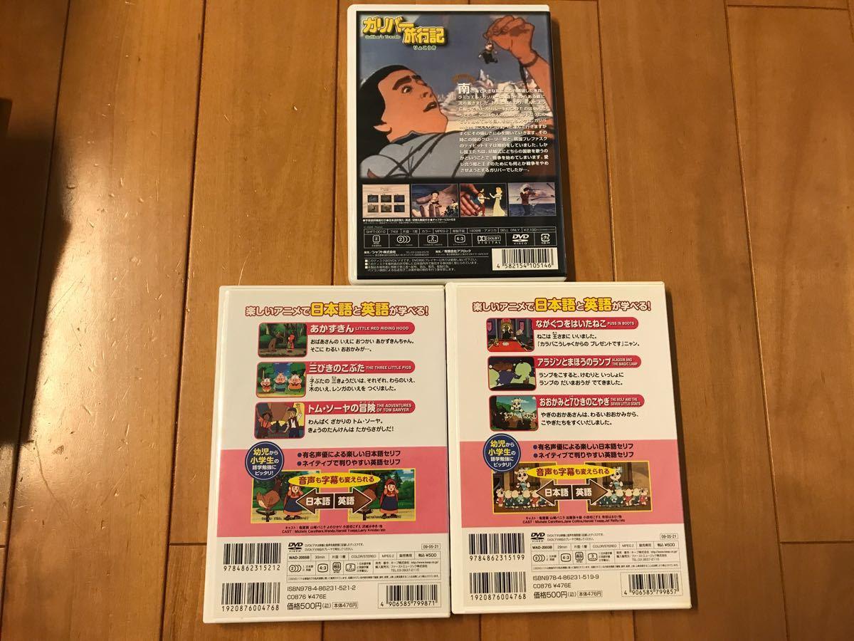 DVD ディズニー ミッキーマウス アリス ドナルド プルート 一休さん かぐやひめ あかずきん 2枚444円