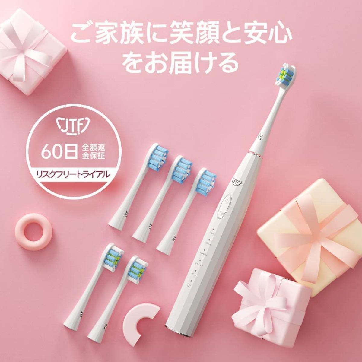 電動歯ブラシ 歯垢除去 ホワイトニング 音波歯ブラシ 替えブラシ5本 セット