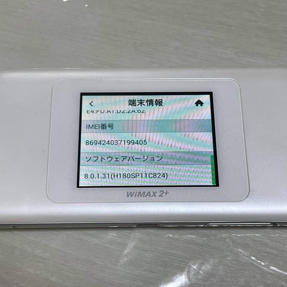 Speed Wi-Fi NEXT W06 WiMAX2+